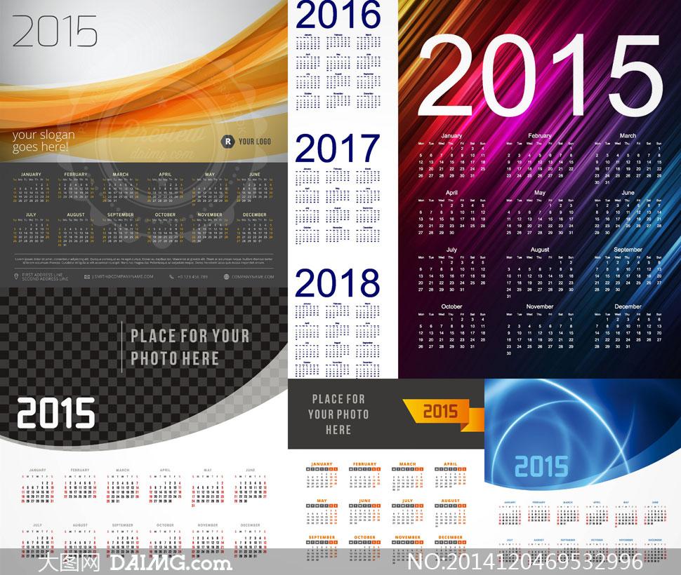 2015�/Y�K�Zr�Zâ����_炫丽背景与2015年日历等矢量素材