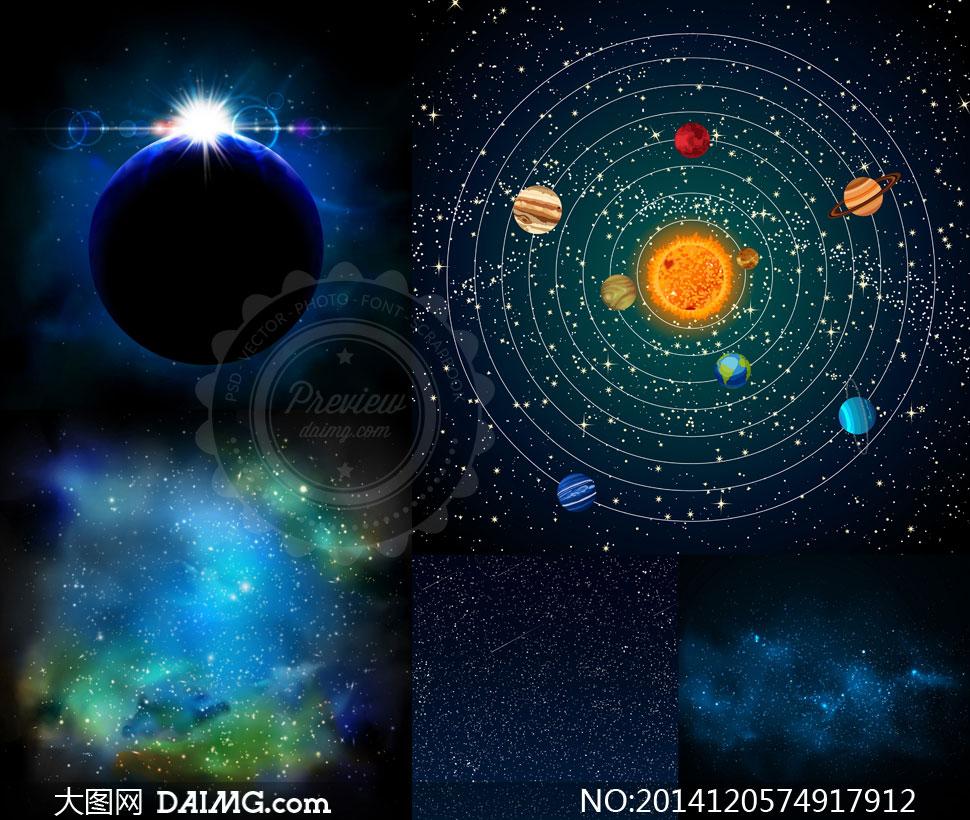 宇宙星球与太阳系九大行星矢量素材