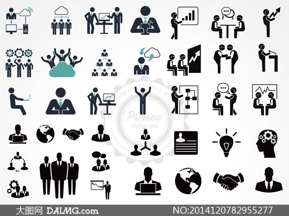 黑白简约风格商务人物图标矢量素材
