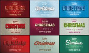 10款圣诞节3D艺术字设计PSD模板