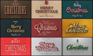 10复古风格的圣诞节立体字PSD模板