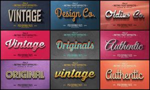 10款超酷的3D艺术字设计PSD模板