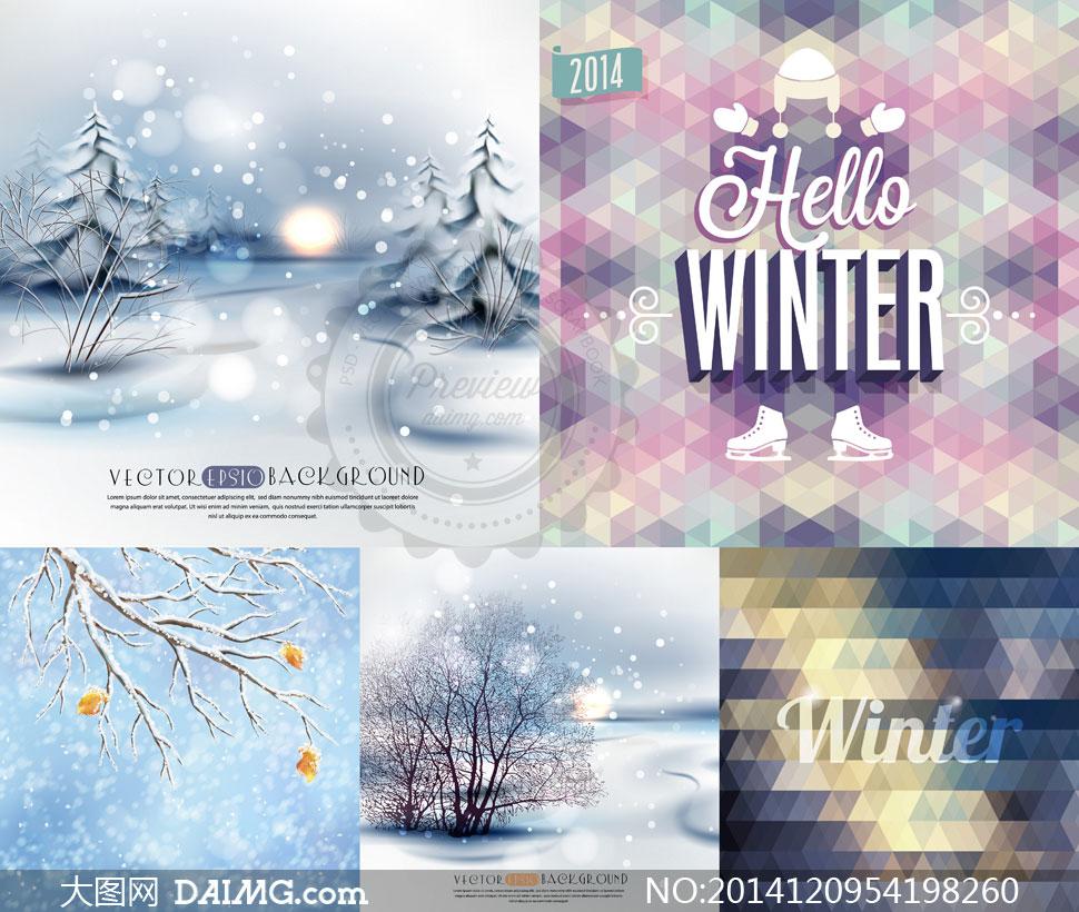 寒冷冬天自然风光与马赛克矢量素材