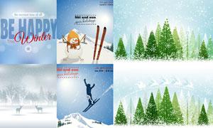 冬天树木雪人与雪山风光等矢量素材
