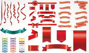 不同形态的飘带丝带等元素矢量素材