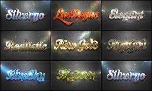 8款超质感的3D艺术字PSD模板
