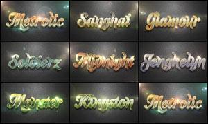 8款金属质感的3D立体字PSD模板