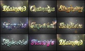 8款时尚宝石质感3D艺术字PSD模板