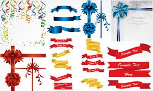 时尚精美蝴蝶结与缎带元素矢量素材