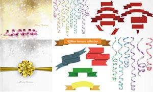 梦幻星光背景与蝴蝶结缎带矢量素材