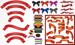 红色精美缎带装饰设计元素矢量素材