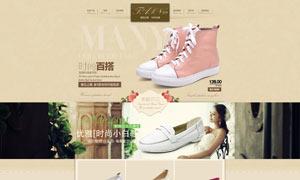 淘宝女鞋店铺温馨首页模板PSD素材