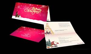 圣诞节企业贺卡设计模板PSD源文件
