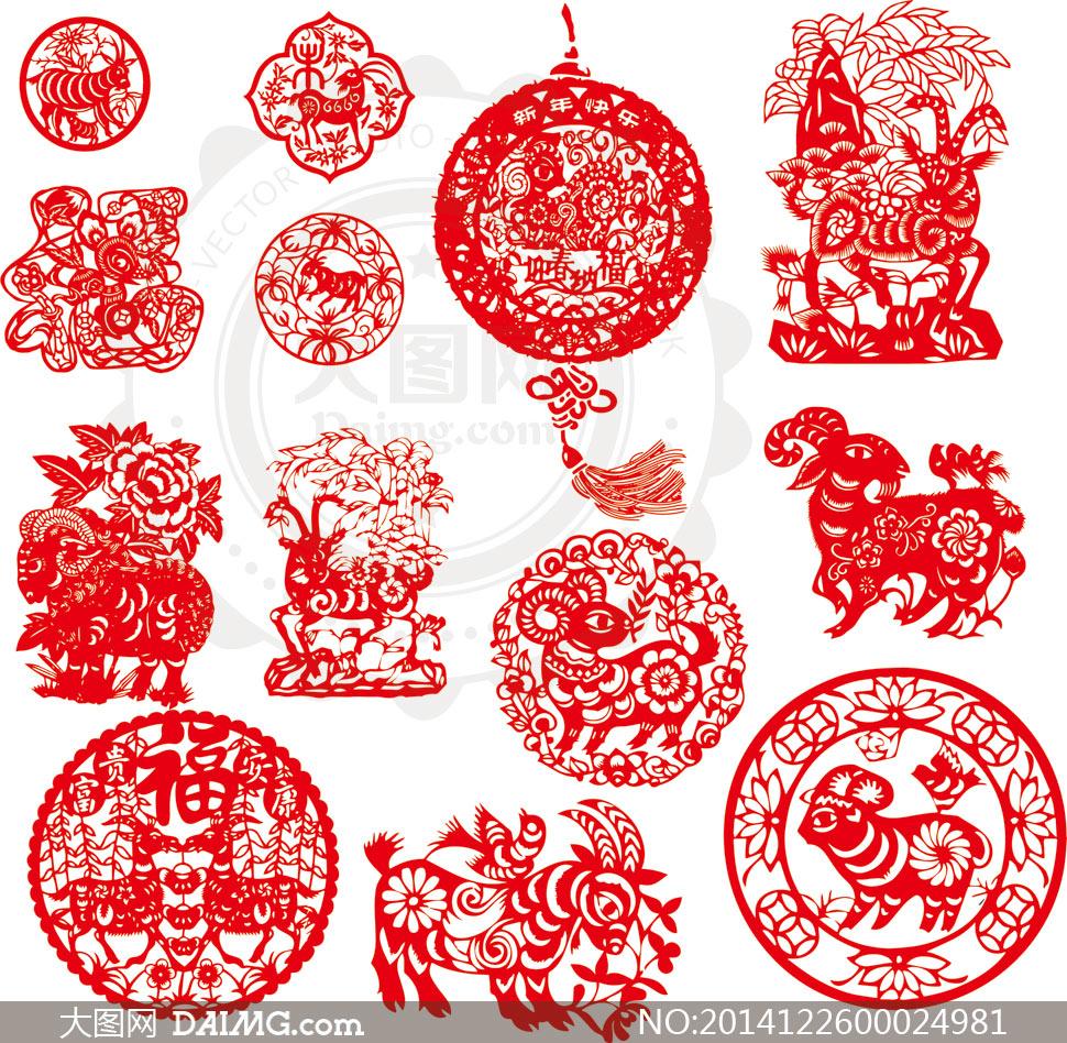 剪纸字体剪纸吊旗剪纸山羊新年快乐迎春纳福福字剪纸