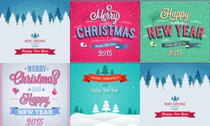 圣诞节与新年海报创意设计矢量素材