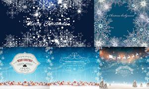 冬天雪景与雪花图案等设计矢量素材