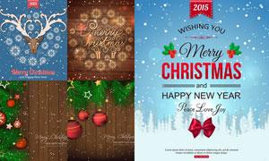 木板上的松树枝与圣诞吊球矢量素材