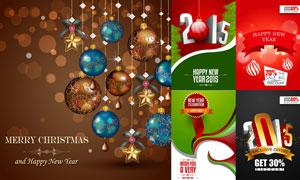 逼真圣诞节挂球与立体字等矢量素材