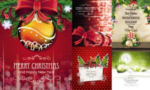 圣诞节挂球蝴蝶结创意设计矢量素材