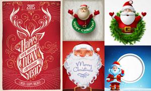 圣诞老人与花纹文字等创意矢量素材