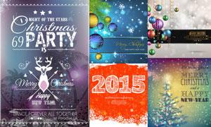 圣诞吊球与2015新年主题矢量素材