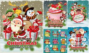 圣诞老人与卡通可爱猫头鹰矢量素材