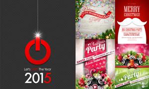 圣诞节与新年主题创意设计矢量素材