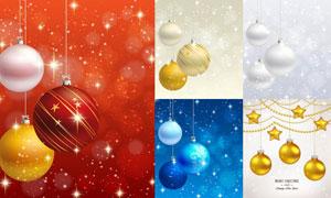 星光装饰的圣诞节吊球设计矢量素材
