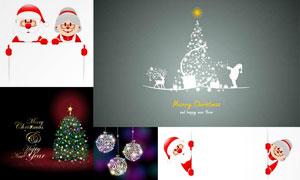 创意圣诞吊球与圣诞树设计矢量素材