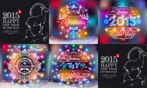 彩灯装饰的圣诞新年等元素矢量素材