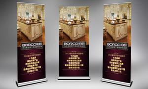 方太橱柜活动展架广告设计PSD素材