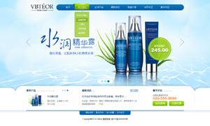 化妆品企业网页设计模板PSD素材