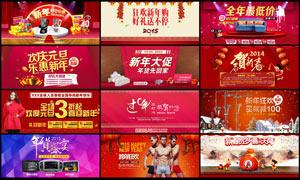天猫新年全屏活动海报设计PSD源文件