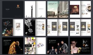 新城国际地产画册设计矢量素材