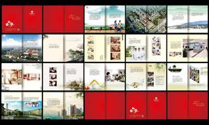 红色房地产画册设计矢量素材
