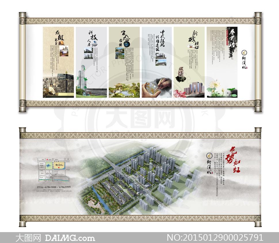 中国风房地产宣传广告设计psd素材