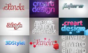 10款时尚的3D立体字PSD字体模板