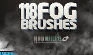 118款高清晰烟雾装饰效果笔刷