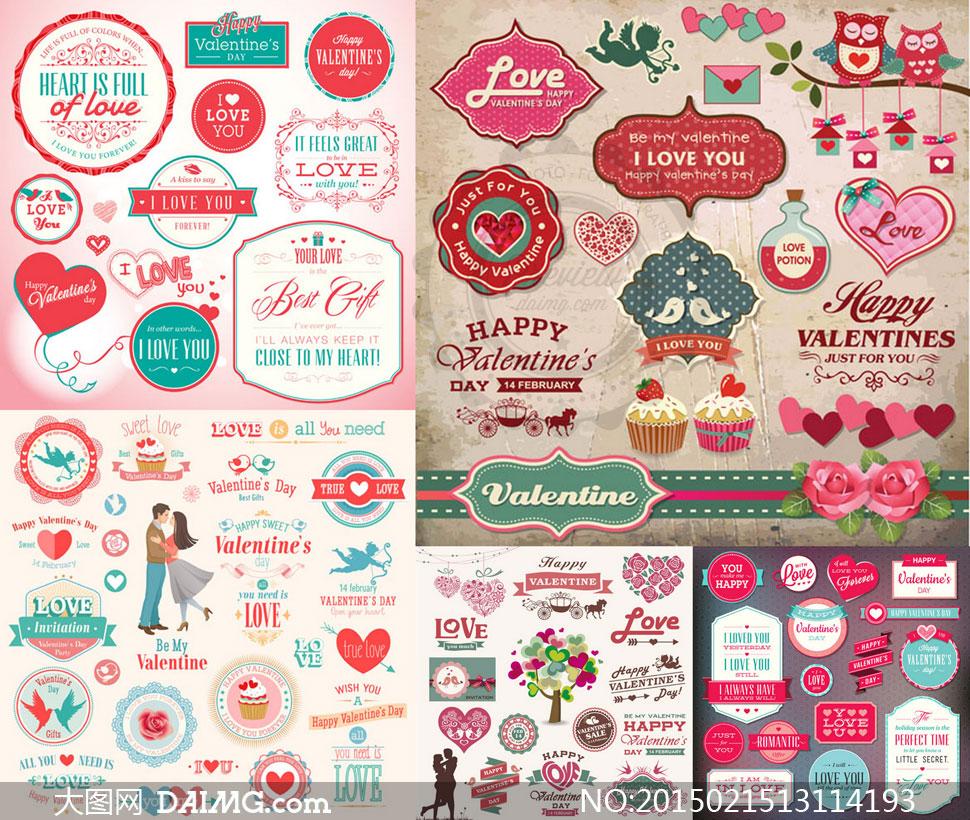 甜蜜可爱的情人节主题创意矢量素材