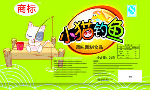 小猫钓鱼调味面封面设计PSD源文件