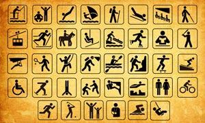 各種體育運動標識PS形狀