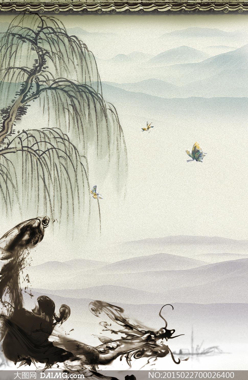 中国风水墨龙广告背景设计psd源文件