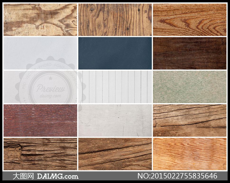 木纹木板纹理材质背景高清图片v2