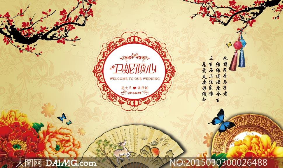 中式婚礼主题海报设计psd源文件