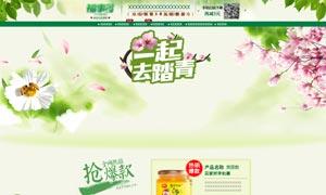 淘宝食品店首页设计模板PSD素材