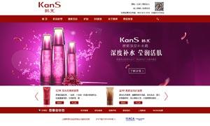化妆品网站首页设计模板PSD素材