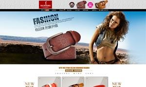 淘宝品牌皮带首页设计模板PSD素材