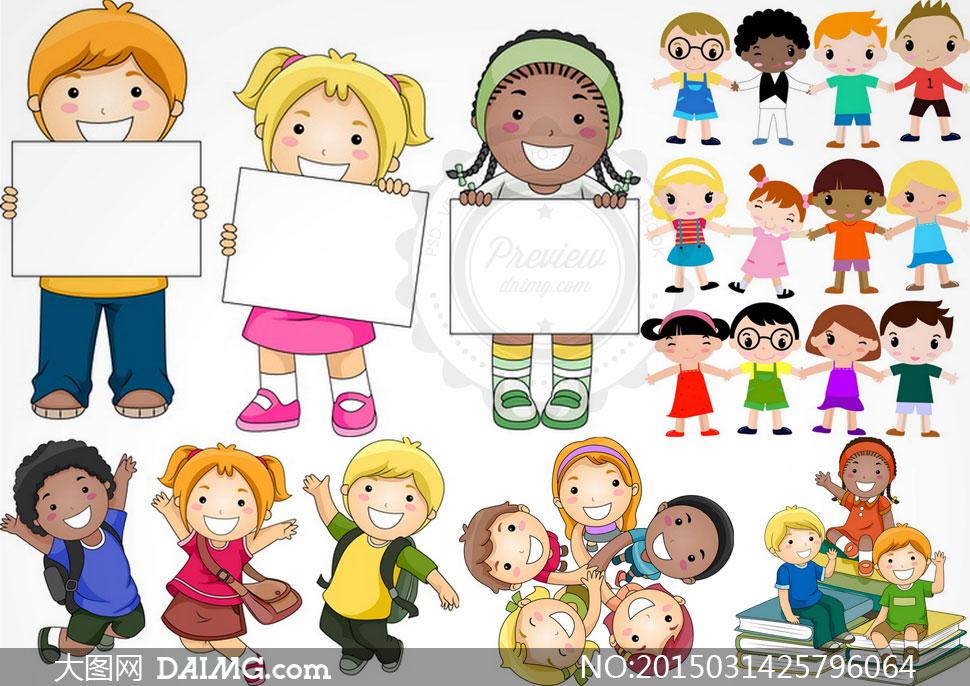 可爱卡通风格儿童人物设计矢量素材