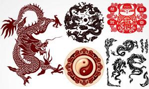 龙?#39057;?#20013;国风传统古典纹饰矢量素材