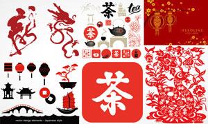 梅花灯笼与茶文化书法字等矢量素材